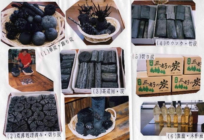 炭焼き事業部では人気の飾り炭をはじめさまざまな商品を開発