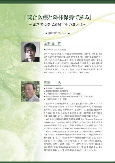 kawayu2.jpg