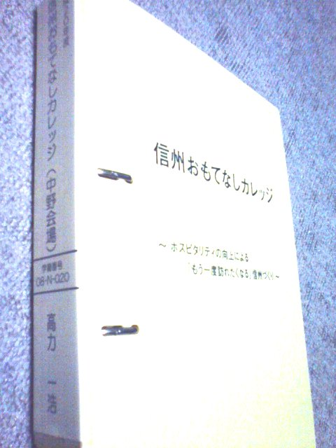 20081128224915.jpg
