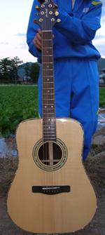 080613a-guitar2.jpg