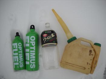 100215f-bottle.jpg