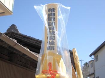 100321akiyama2.jpg