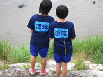 100820nishou1.jpg