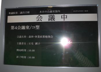 101005genbajin1.jpg