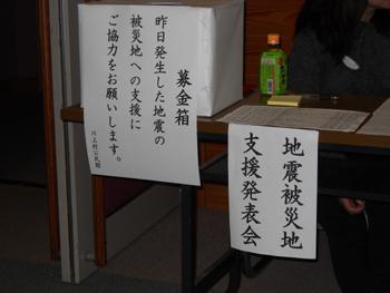 110312kouminkan3.jpg